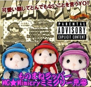 Free Shipping 2pcs/lot 4 colors DJ a talking hamster electronic recording toys mouse hamster Plush doll