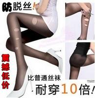 Ultra-thin LANGSHA Core-spun Yarn invisible socks pantyhose socks stovepipe