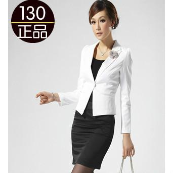 2013 women's tooling slim plus size one-piece set professional skirt suit skirt
