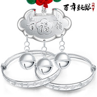 7 lock baby silver jewelry s990 pure silver baby child silver lock baby gift set
