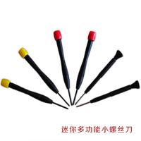 Small phillips screwdriver