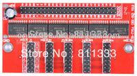 HUB-T75A (BX-5Q) display adapter