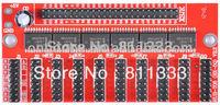 HUB-T08 (BX-5Q) display adapter