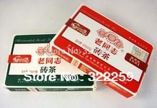 [DIDA TEA] 2012yr 2pcs*250g Famous Yunnan Haiwan Old Comrade Puerh Pu'er Pu Erh Brick Tea,250g Ripe (9988)+250g Raw (9968)