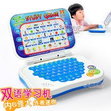 popular child computer