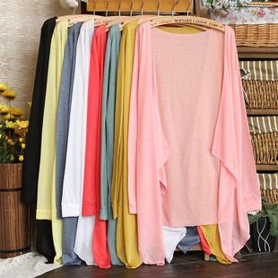 Free Shipping Ultra-Thin Breathable Beach Clothes Anti-UV Sun Protection Clothing Air Conditioning Shirts 10pcs/lot TS-032
