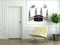 NEW! Islamic building 55*70cm Home stickers wall decor art PVC Vinyl Murals decals castle No30
