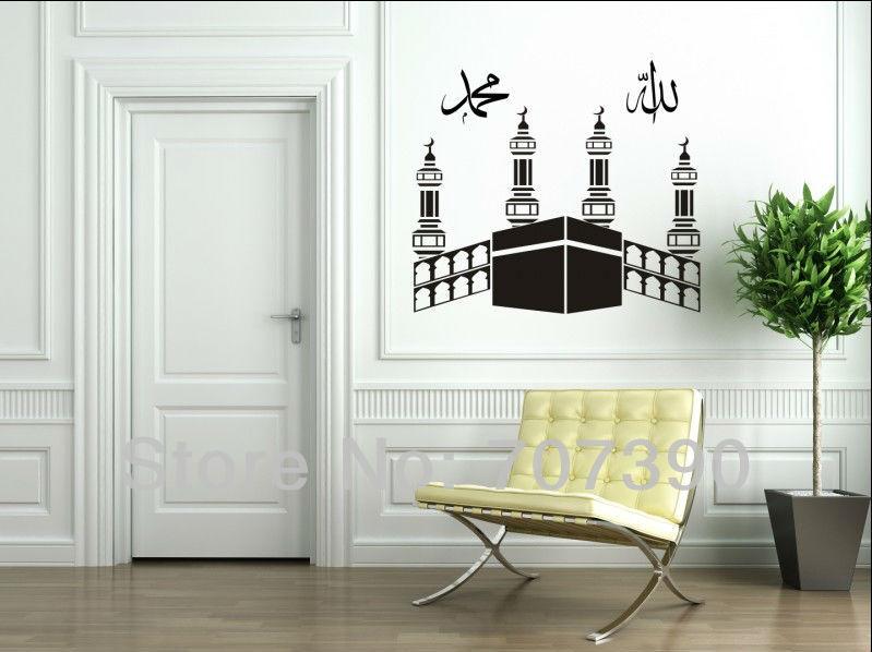 Ch teau sticker mural promotion achetez des ch teau for Decoration murale islamique