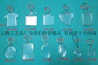 2013 hot gift Acrylic transparent plastic keychain id blank keychain