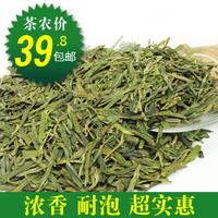 Tea lurngmern green tea  tea west lake longjing tea buddha longjing tea 250G