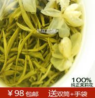 Premium jasmine tea snowdrift 250g gift box