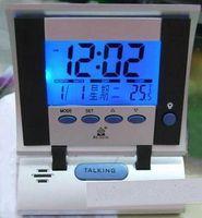 Calendar alarm clock lounged fashion alarm clock apheliotropism mute folding alarm clock timekeeping