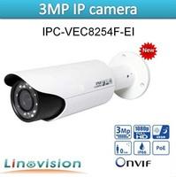 Linovision Newest Full HD 3 Megapxiel Water-Proof IP Camera IPC-VEC8254PF-EI