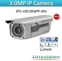 Linovision Newest H.264 Support 50m IR Full HD 3 Megapixel IP Camera