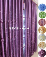 Curtain purple quality embroidered screens finished product balcony piaochuang rustic