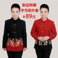 2013 New horrifying coat embroidered wool Middle-aged old mother autumn fashion women clothing
