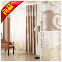 Quality living room curtain modern brief curtain