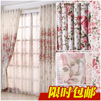 Fresh flower print quality rustic finished products curtain