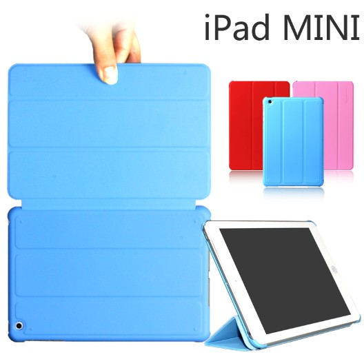 free shipping 2013 new item For ipad mini ultra-thin protective case smart cover one piece belt mini protective case(China (Mainland))