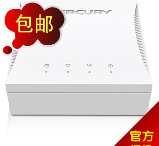 New arrival mercury md880s high speed adsl modem cat the internet(China (Mainland))