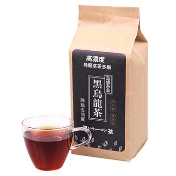 Free Shipment 2012 Year Organic Tie Guan Yin Tea Chinese Oolong Tea Green Tea 250g, Health Care Food, Gift Wholesale
