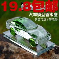 High quality car perfume seat
