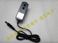 shipping free 2pcs/pack 12V1A Adaptor made in China, power supplier,110cm cable length