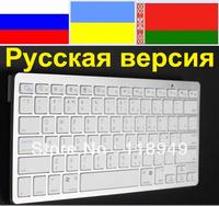 Russian Keyboard 2.4G Bluetooth2.0 Wireless keyboard Russian Bluetooth Keyboard For Apple Mac and Windows System#BK3002 R#