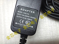 2pcs/pack 3V1A Adaptor made in China, power supplier,110cm cable length