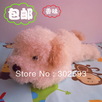 "Free shipping 16"" plush toys Poodles dog,Scent dog,2 sizes,high quality,baby/girl friend birthday gift"