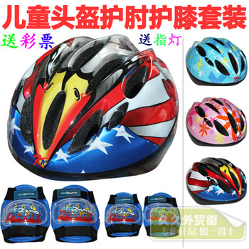 Child baby spring and summer bicycle roller helmet elbow kneepad safety cap protective gear set