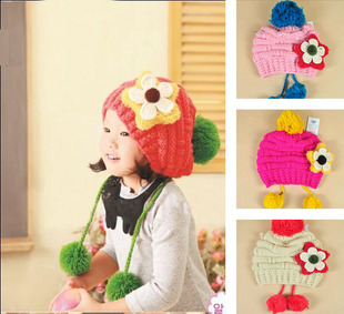 Free Shipping! Min. Order 10USD(Can Mixed Order) Exquisite child hat baby hat earmuffs large sphere handmade knitted yarn(China (Mainland))