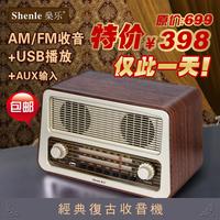 Wooden antique vintage old fashioned desktop portable radio old radio tape usb