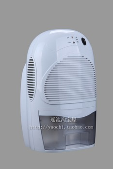 High power mini dehumidifier household dehumidifier newair