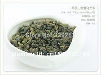 70% DISCOUNT!!Milk fragrace oolong tea,500g Taiwan High Mountains Jin Xuan Milk Oolong Tea, Frangrant Wulong Tea, Free Shipping!