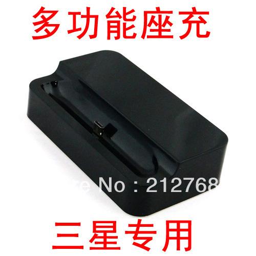 Micro USB DATA Charger Station Dock Cradle Samsung Galaxy Note i9220 N7000 Black(China (Mainland))