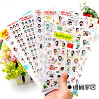 sticker cartoon stickers 0.005 Min order $10(mixed order)