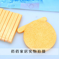 1 compressed sponge wash flutter wash sponge powder puff large Min order $10(mixed order)