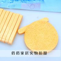1 compressed sponge wash flutter wash sponge powder puff large Min order $10(mixed order)
