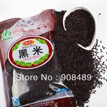 Free Shipping,Black Rice,1200g(400g * 3 bags) ,long grain rice,chinese grain,Healthy food(China (Mainland))