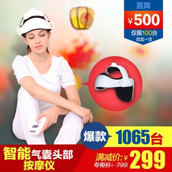 free shipping Head massage device electric massage device ex-b2 malaxation massage instrument