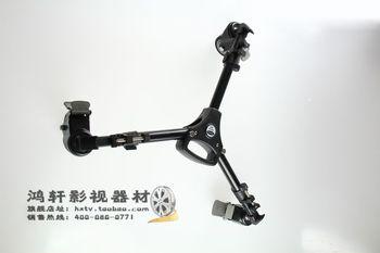 Professional rocker arm truckings tripod pulley weifeng truckings portable