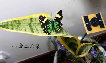 HOT SALE!! 1pc Solar Butterfly model solar toys