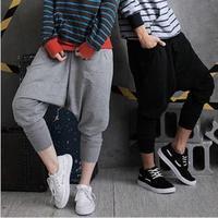 Men Women Unisex Harem Baggy Sweat Pants Athletic Sporty Casual Tapered Sport Hip Hop Dance Trousers Slacks Joggers SweatPants