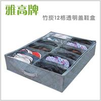 Bamboo 12 transparent cover shoe storage shoe box flavor 200g storage box