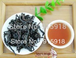 250G Premium Grade Da Hong Pao Big Red Robe Tea Wuyi Oolong Tea