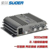 son-169 2.1 encoding 300w audio HIFI STEREO car audio amplifier car amplifier car subwoofer
