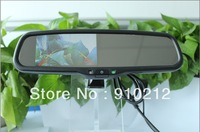 [HOT SALE]!!!FACTORY MADE 4.3inchcar rearview mirror monitor best auto parts of rear view mirror your first choice