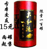 Wuyi Dahongpao Wuyi Oolong tea authentic Da Hong Pao 100g canned. Free Shipping