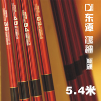 Lucky 5.4 meter high carbon hand pole fishing rod fishing rod streams pole ultra-light fishing rod taiwan fishing rod